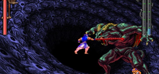 Castlevania: Symphony of the Night – PlayStation
