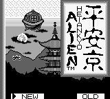 60680-heiankyo-alien-game-boy-screenshot-title-screens