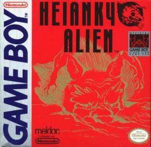 heiankyo alien cover