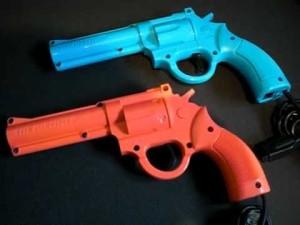 justifier guns
