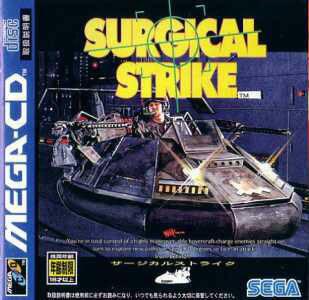 Surgical Strike – Sega CD