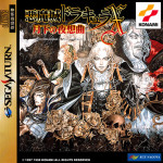 Akumajou Dracula X: Gekka no Yasoukyoku / Demon Castle Dracula X: Nocturne in the Moonlight – Sega Saturn