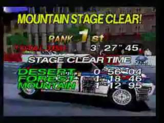 Sega Rally Mountain Cleared