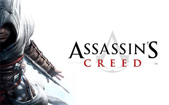 Assassin's creed как сделать на весь экран