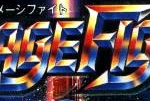 Image Fight – NES