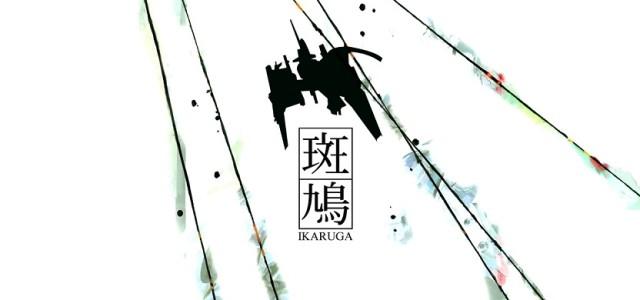 Ikaruga – PC
