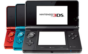 3DS News: Upcoming Releases and Other Updates