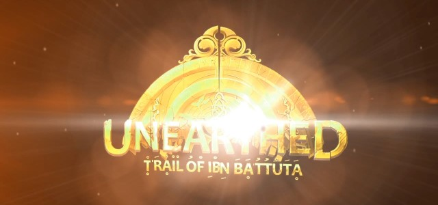 Unearthed: The Trail of Ibn Battuta – Episode 1 Gold Edition – PC