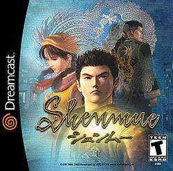 Shenmue Cover Art