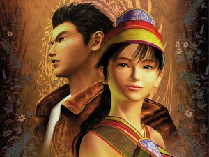 Shenmue End