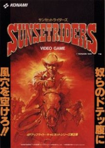 Sunset_Riders_arcade_flyer