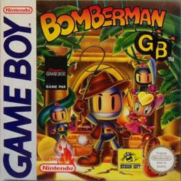 bomberman gb cover
