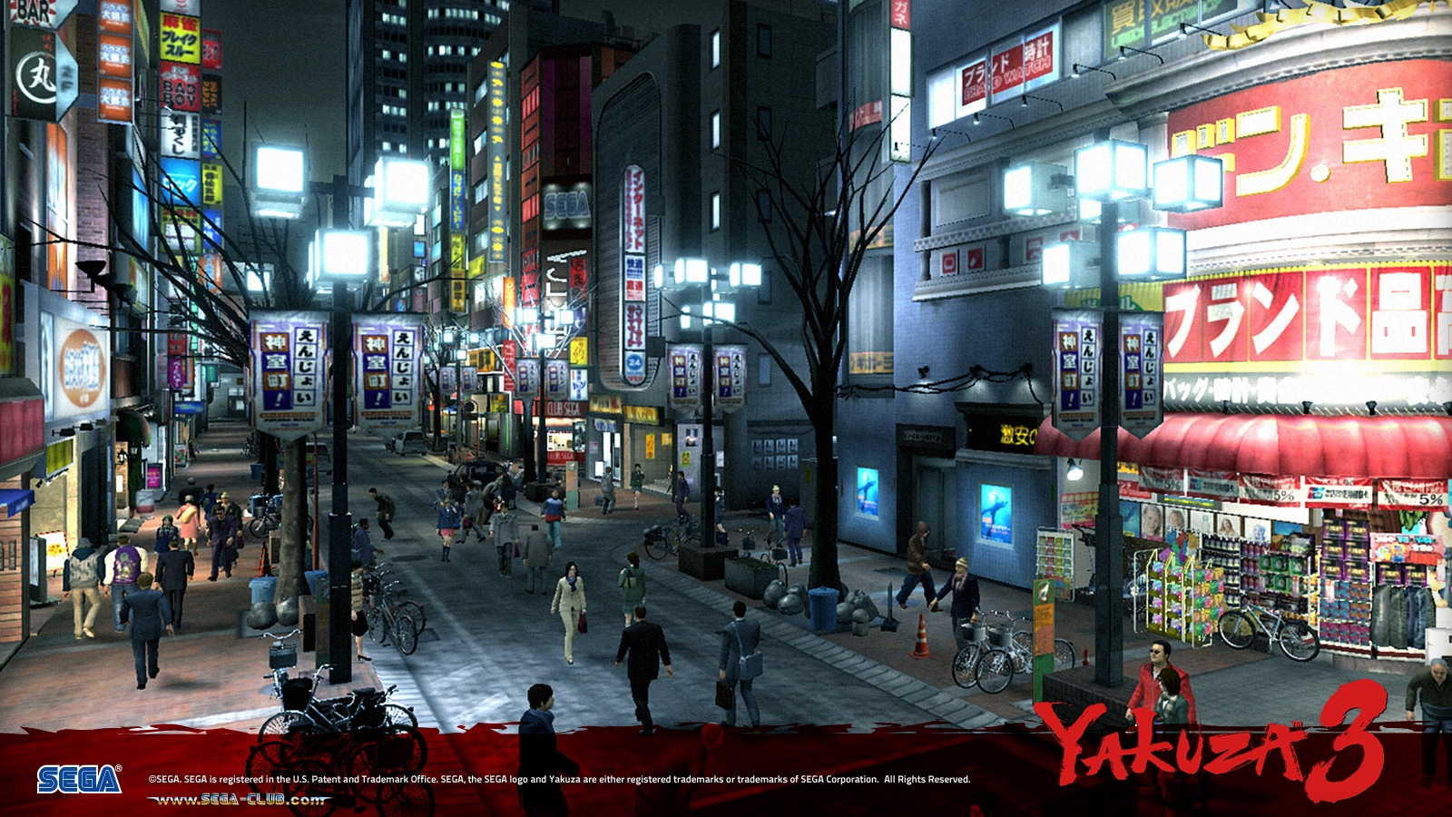 yakuza 3 kamurocho wallpaper