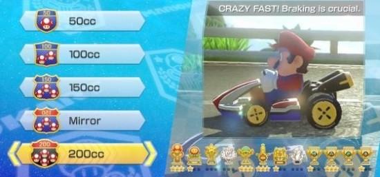 Mario Kart 8 Version 4.1