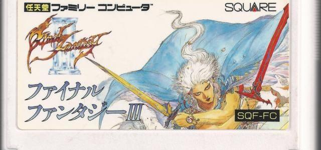 Final Fantasy III – NES