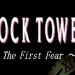 Clock Tower: The First Fear – PlayStation