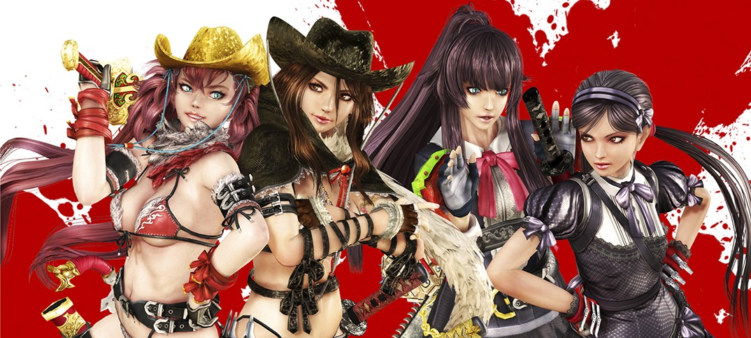 onchanbara z2 chaos ps4