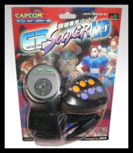 Mega Drive box, appropriately known as the Capcom Pad Soldier MD.