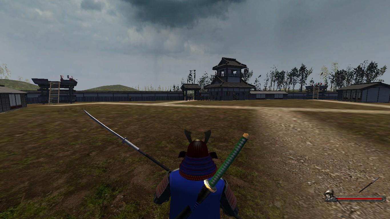 Mount & Blade [Samurai Mod]