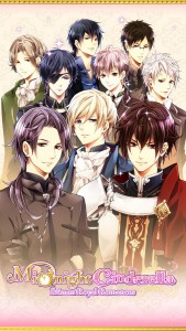 midnight-cinderella-otome-game-5f4be5-h900