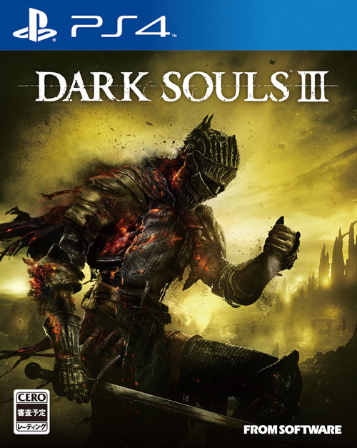 Dark Souls 3 Box Art