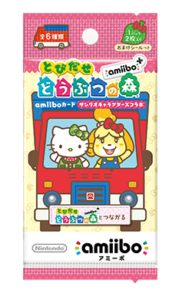 Animal Crossing x Sanrio Cards EU and JP Only