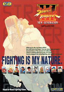 Capcom was bold in their attempt to go in a new direction with Street Fighter III