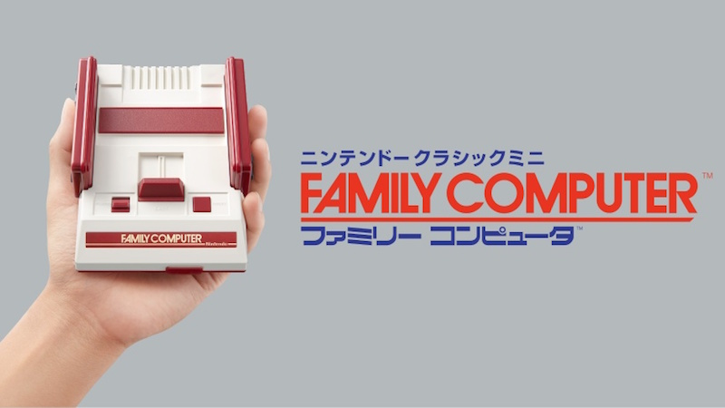 Releasing in Japan is the Nintendo Famicom Mini, with its own set of games, some of which were never released here in the States.