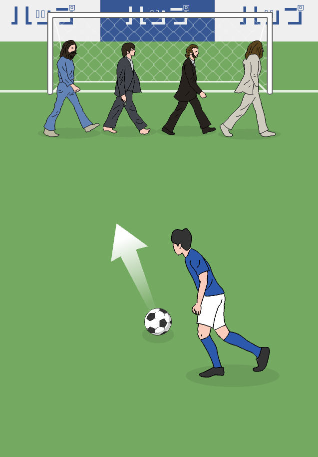 Crazy FreeKick [Beatles]