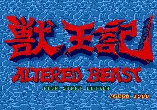 Altered Beast – Sega Genesis