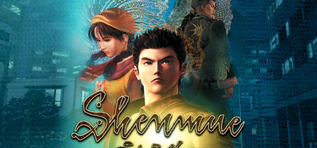 Is Shenmue about to get Remastered?
