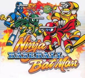 NBBM boxart