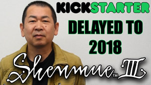 Shenmue III Delayed Until Mid-2018 – E3 2017