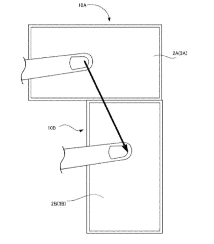 Is Nintendo Launching A New Handheld System? - Latest Patent